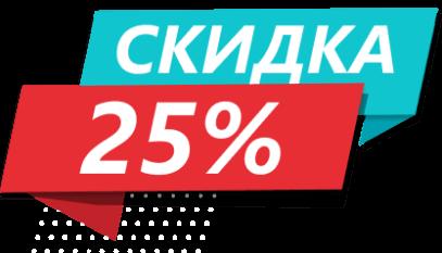Отправка документов с помощью Диадока на 25% дешевле!